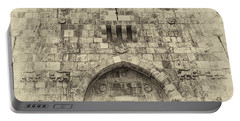 Lion Gate Jerusalem Old City Israel Portable Battery Charger