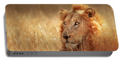 Lion In Grass Portable Battery Charger