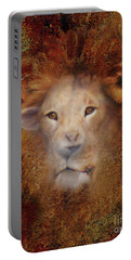 Lion Lamb Face Portable Battery Charger