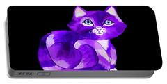 Little Purple Cat Portable Battery Charger