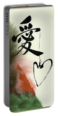 Love Brush Calligraphy With Heart Portable Battery Charger by Peter v Quenter