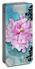 Portable Battery Charger featuring the mixed media Love Double Happiness With Red Peony by Peter v Quenter