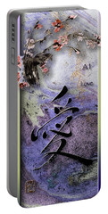 Love Ink Brush Calligraphy Portable Battery Charger