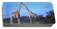 Lovers On Safari Portable Battery Charger
