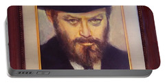 Lubavitcher Rebbe  Portable Battery Charger