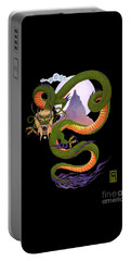 Lunar Chinese Dragon On Black Portable Battery Charger