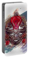 Maasai Mask - The Rain God Ngai Portable Battery Charger