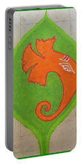 Mangalmurti Moraya Portable Battery Charger