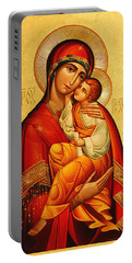 Mary The God Bearer Portable Battery Charger