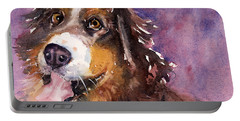 May The Mountain Dog Portable Battery Charger