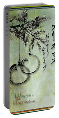 Portable Battery Charger featuring the painting Merry Christmas Japanese Calligraphy Greeting Card by Peter v Quenter