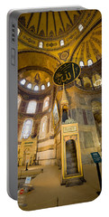 Mimbar And Mihrab In The Hagia Sophia Portable Battery Charger