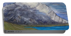Mount Mckinley Portable Battery Charger