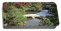 Ninna-ji Temple Garden And Pond - Kyoto Japan Portable Battery Charger