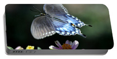 Oh Heavenly Garden Portable Battery Charger by Nava Thompson
