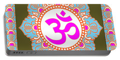Om Mantra Ommantra 3 Portable Battery Charger by Navin Joshi