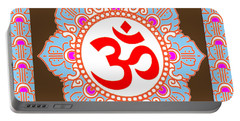 Om Mantra Ommantra Portable Battery Charger by Navin Joshi