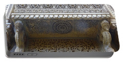 Ornate Decorative Balcony Jaisalmer Fort Rajasthan India Portable Battery Charger