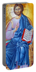 Orthodox Icon Of Jesus In Blue Portable Battery Charger