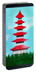 Portable Battery Charger featuring the mixed media Pagoda by Ron Davidson
