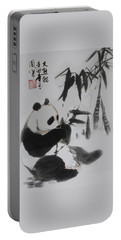 Panda And Bamboo Portable Battery Charger