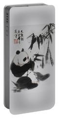 Panda And Bamboo Portable Battery Charger by Yufeng Wang