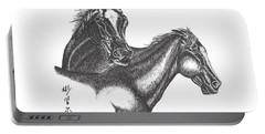 Portable Battery Charger featuring the drawing Passion by Bill Searle