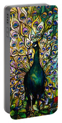 Peacock Portable Battery Charger by American School