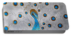 Peacock And Its Beauty Portable Battery Charger