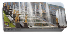 Peterhof Palace Fountains Portable Battery Charger