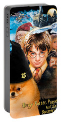 Pomeranian Art Canvas Print - Harry Potter Movie Poster Portable Battery Charger