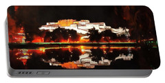 Potala Palace Night View Portable Battery Charger