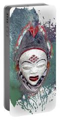 Punu Mask - Maiden Spirit Mukudji Portable Battery Charger