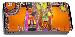 Radha And Krishna Portable Battery Charger