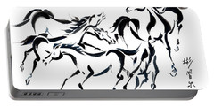 Portable Battery Charger featuring the painting Rambunctious by Bill Searle