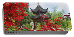 Red - Chinese Garden With Pagoda And Lake. Portable Battery Charger
