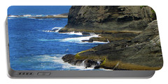 Portable Battery Charger featuring the photograph Rocky Shores by Tikvah's Hope