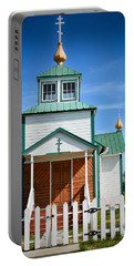 Russian Orthodox Church Portable Battery Charger by Andrew Matwijec