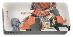Samurai Portable Battery Charger