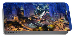 Sao Paulo Skyline - Downtown Portable Battery Charger