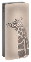 Savannah Portable Battery Charger
