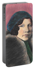 Portable Battery Charger featuring the painting Serenity by Jeanne Fischer