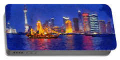 Shanghai During Dusk Time Portable Battery Charger
