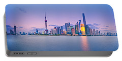 Shanghai Pudong Skyline  Portable Battery Charger