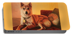 Shiba Inu Portrait Portable Battery Charger
