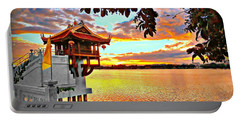Shrine On The Lake. Portable Battery Charger