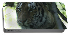 Siberian Tiger Profile Portable Battery Charger by John Telfer