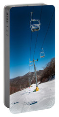 Ski Lift Portable Battery Charger by Alex Grichenko