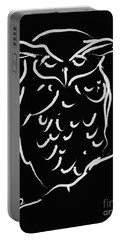 Sleepy Owl Portable Battery Charger