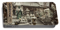 Snowy Temple Portable Battery Charger